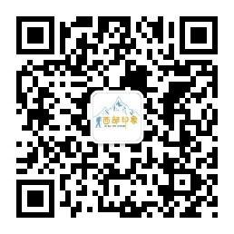 qrcode_for_gh_20c614284cdb_258 (1)_看图王