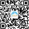 微信图片_20210114140442
