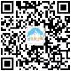 微信图片_20210114133943