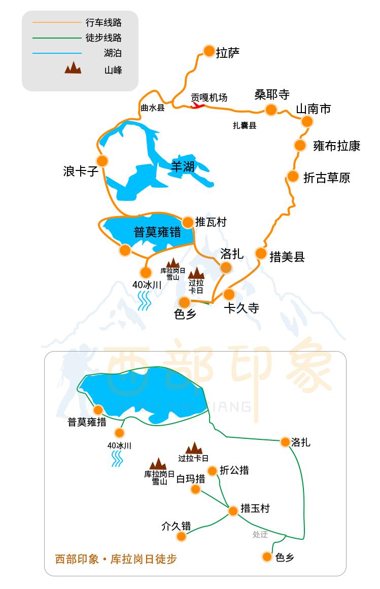 库拉岗日新版2020.png
